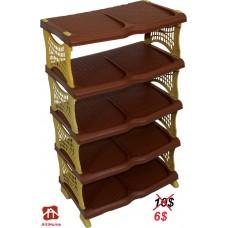 Brown Box Shoe Cabinet